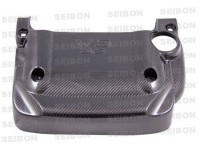 Seibon 02-06 Nissan 350Z Engine Cover